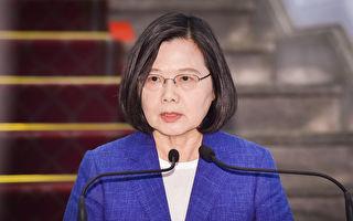 红色势力渗透台湾 蔡英文:强化民主防护网应对讯息战