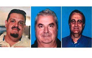 硅谷摩根山福特車行槍擊案 槍手殺2人後自殺