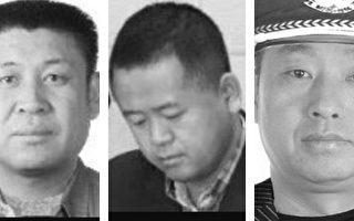 惡運纏身的黑龍江依蘭公檢法人員