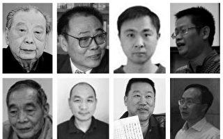 曝光武漢大學哲學教授 誣衊誹謗法輪功罪證