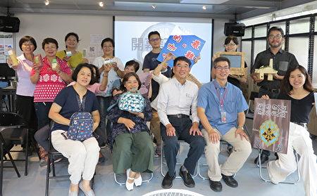 """由东海大学社会实践暨都市创生中心所策画,并由科技部人文创新与社会实践计划指导和补助,""""手作创生联盟""""进驻计划,于6月5日正式开张。"""