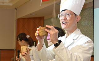 DIY健康Go 创意蔬食健康粽