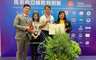 【台湾放大镜】高雄市型农罗条原 抱回2座国际金奖