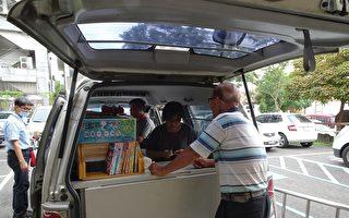 嘉义市监理站7月为高龄驾驶卫生所驻点换照
