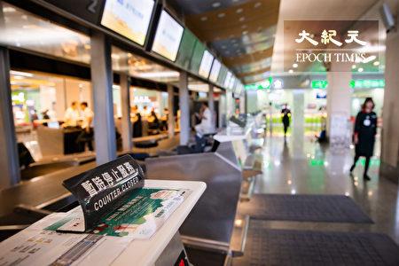 长荣航空空服员20日16时起开始罢工,据统计,20日16时至24时共取消16航班,3,600名旅客受影响。图为松山机场长荣航空报到柜台。