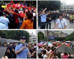 团贷网千人广州维权遭特警打压 三人遭刑拘