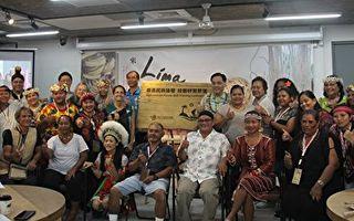 南岛民族技艺交流 11国工艺师齐聚台东