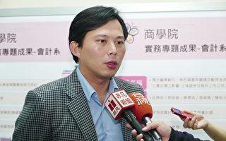 红媒拿政府破亿标案 黄国昌:国库配合伤害台湾民主