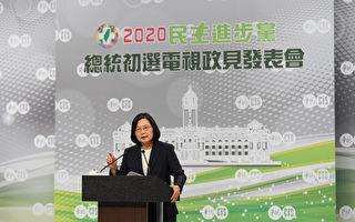 蔡英文:堅持台灣主權 改革未辜負人民期待