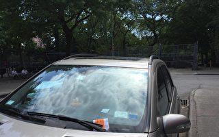 """纽约市出现上千""""未来""""停车罚单"""