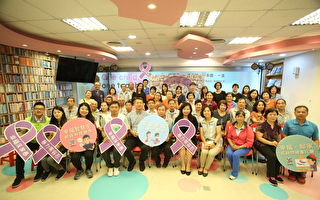 家庭暴力防治月  竹市宣导反家暴系列活动