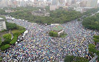 台湾反红媒游行 时代力量:有数十万人上街