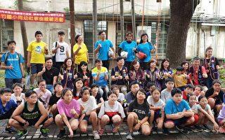 攀树活动 新竹国小百年枫香树挂满大小孩