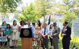 纽约市公园获4400万元拨款 近30年来最高