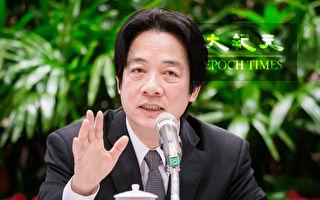 提5聲明援港 賴清德:北京勿錯估情勢