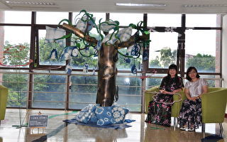 """""""蓝染与生命之树""""创作展在中国科大"""