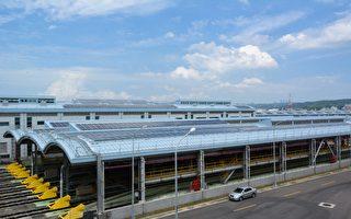 桃捷蘆竹機廠太陽能光電 增進收益與節能減碳