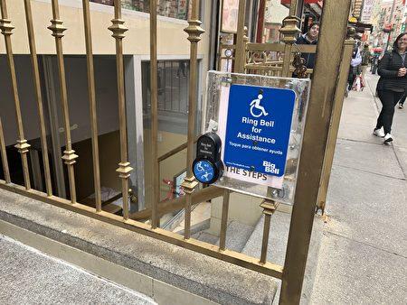 篁上篁酒家被告後,已在門前安裝了門鈴,殘障人士只需按門鈴,店員會立刻提供輪椅坡道。