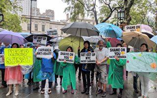 家長市議會前雨中示威 籲教育總監下臺