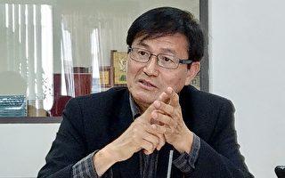 汪俊宇荣膺北美台商总会长 谈任重道远