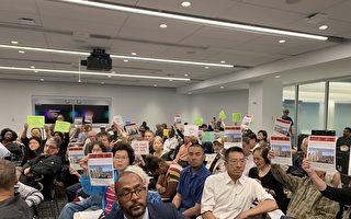 華埠監獄建案區長公聽 社區反對蓋世界最高監獄(影音)