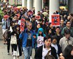 伦敦四千人集会游行 声援香港 反对恶法