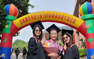 黄嘉玲母女3人 同时毕业南应大