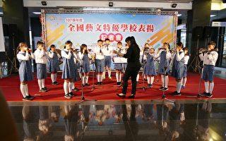 獲全國藝文比賽10項特優 南投表揚8所學校