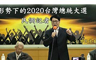 """游盈隆:政治人物好感度赖胜蔡 未反应在绿营初选""""是最大谜团"""""""