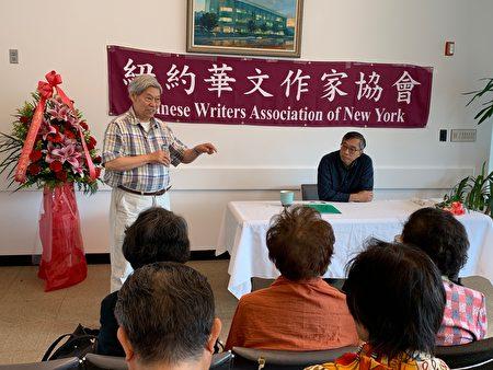 紐約華文作家協會前會長周勻之致辭。