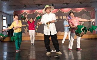 闽南歌谣创意舞蹈决赛  创意舞蹈不同诠释