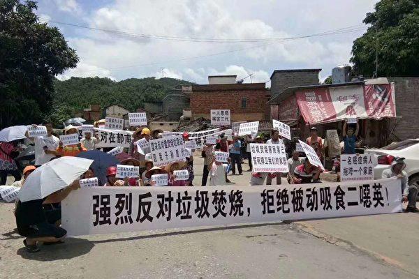 港人反送中之際 廣東接連爆發兩起大遊行