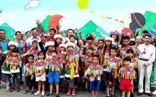 池上儿童与土国艺术家共创壁画 牵起情谊