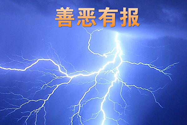鍾延:說說「神目如電」