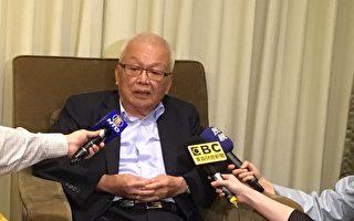 港資外逃 劉泰英:香港金融中心地位不保
