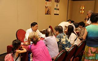 新唐人健康展:專家為您詳解白血病