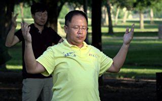 前大陆公安:中共镇压法轮功早有预谋