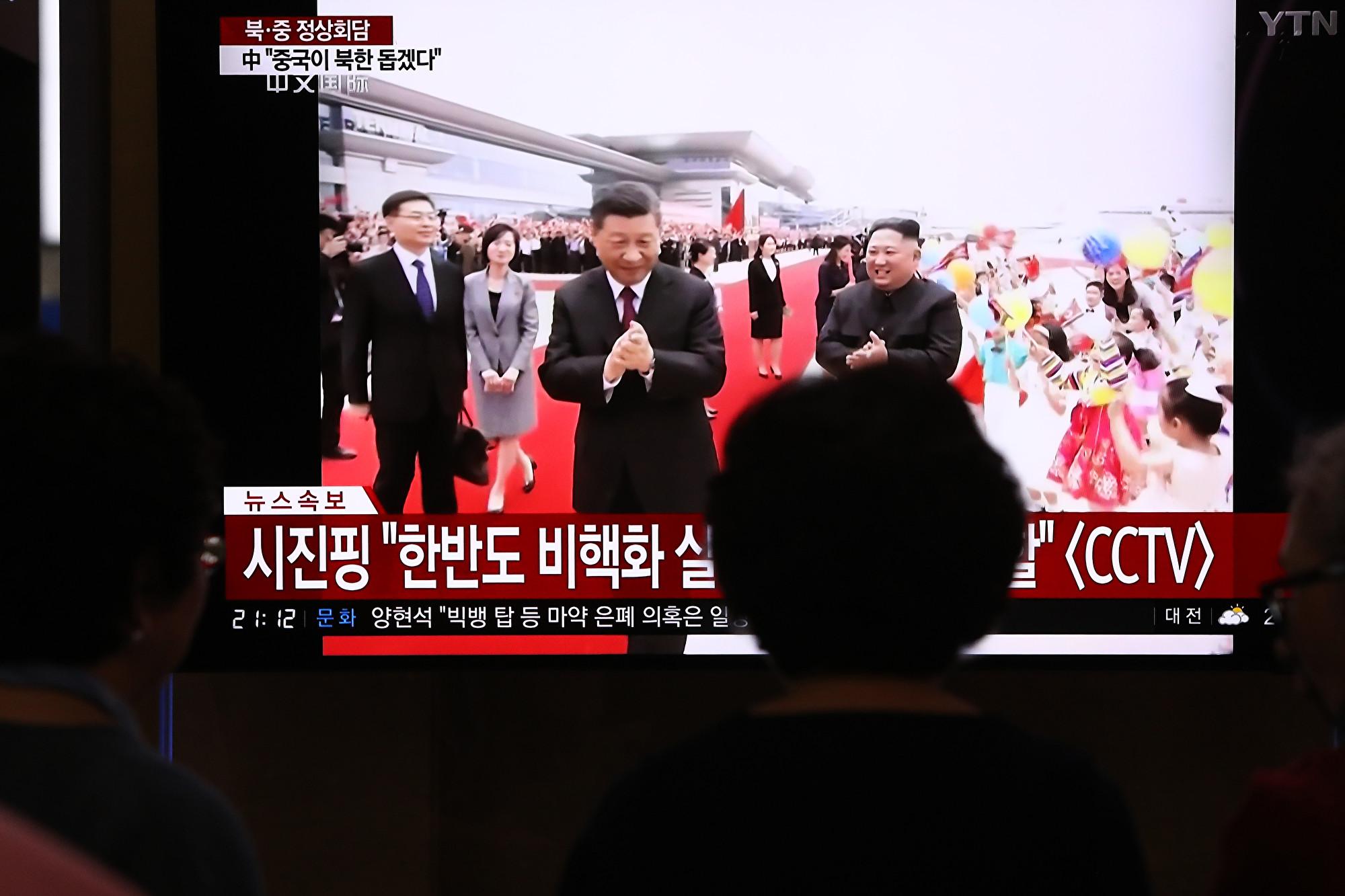 高杉:習近平匆忙訪北韓的考慮與效果