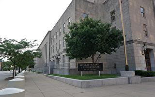 章莹颖案开庭 陪审员筛选过程约1~2周