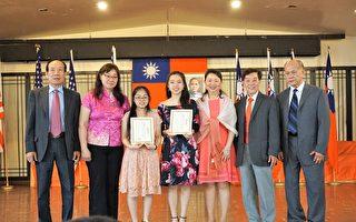中華學校近500名學生結業 畢業生:幫助他人是學中文動力