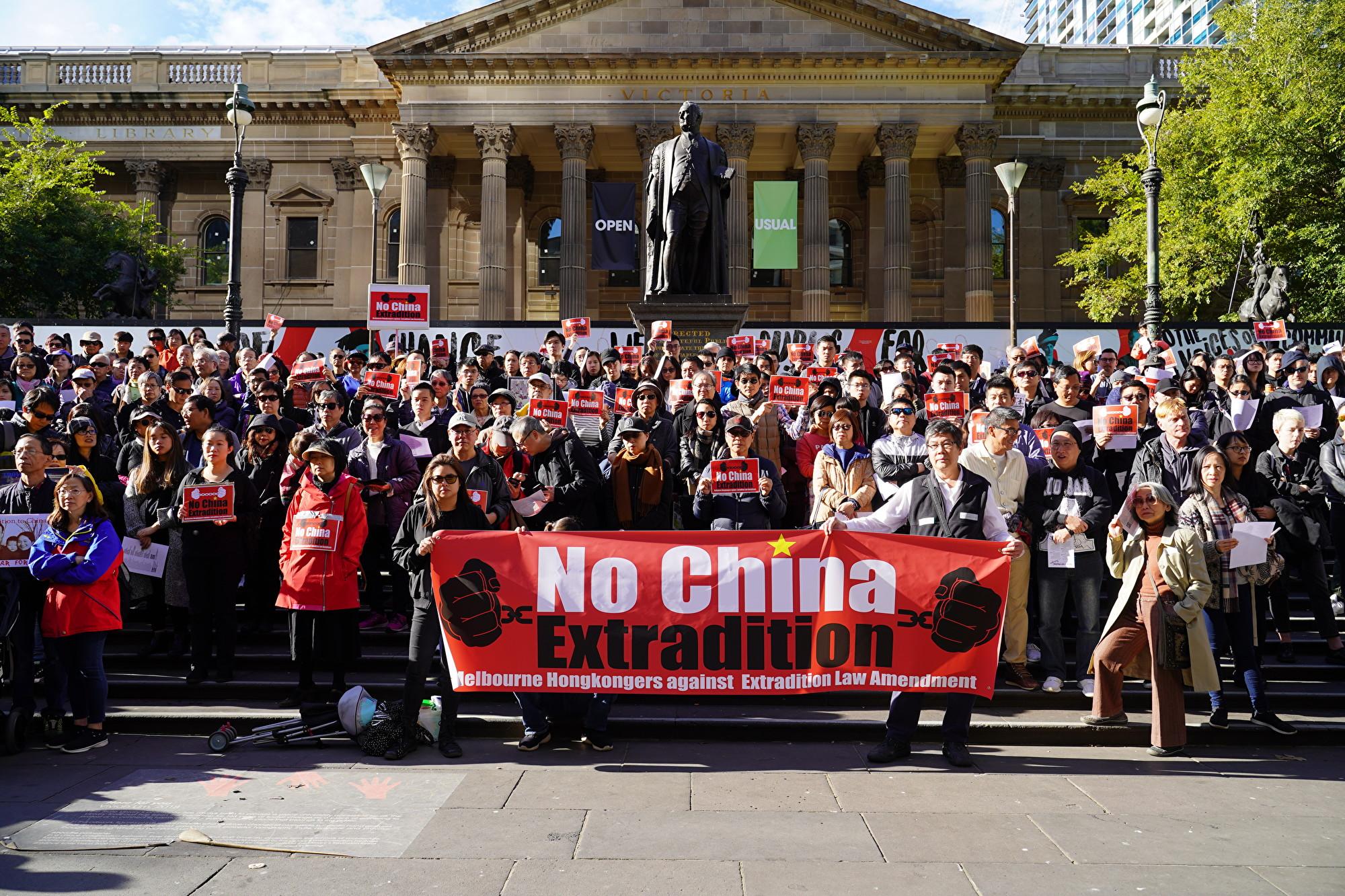墨爾本遊行集會聲援香港反送中。(peter/大紀元)