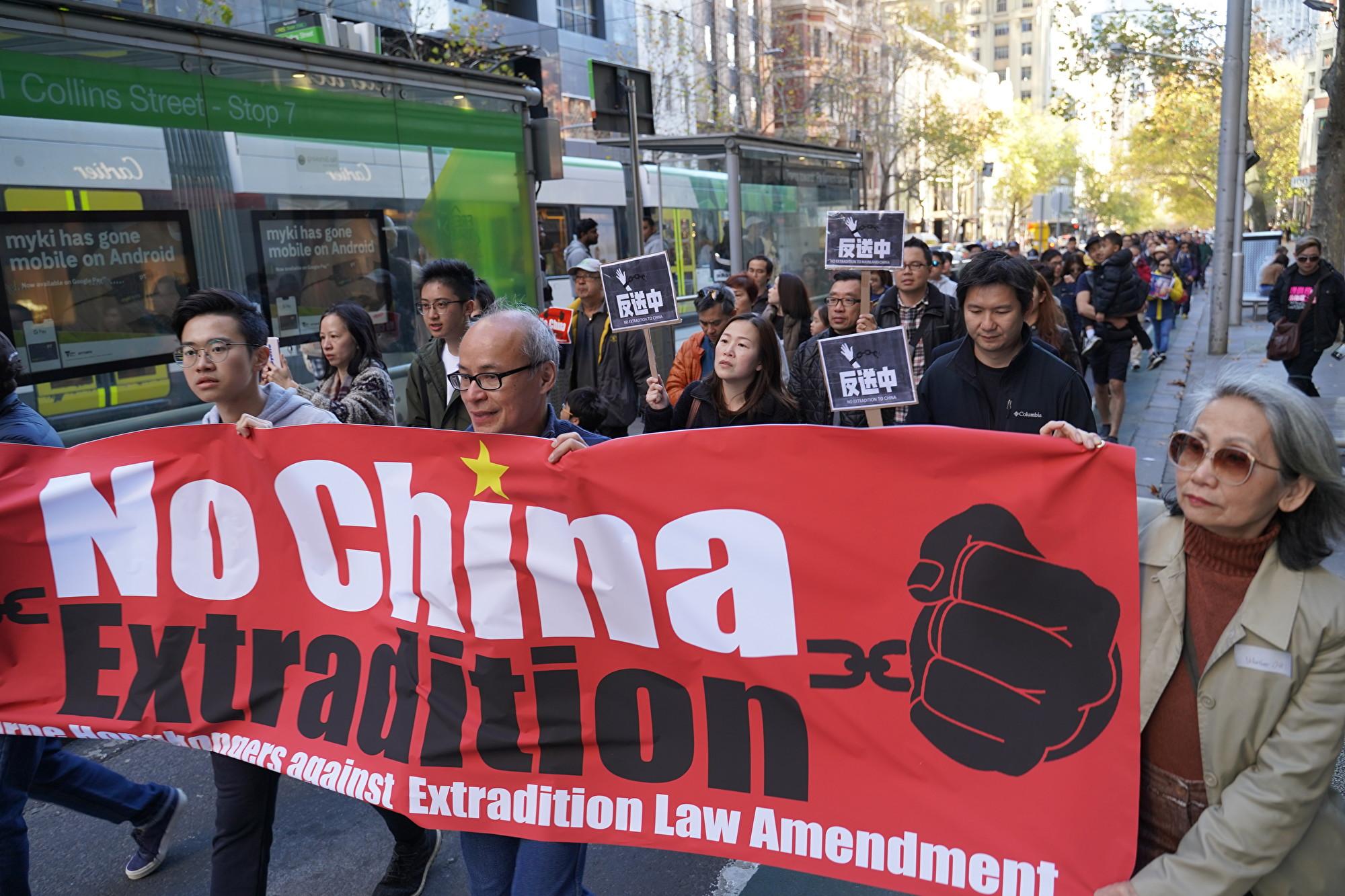 6月9日,墨爾本遊行集會聲援香港反送中抗議活動。(Peter/大紀元)