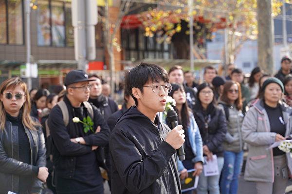 2019年6月16日,千餘名墨爾本市民在市中心州立圖書館前舉行集會,要求港府撤回《引渡條例》修訂案。圖為一名台灣學生發表演說。(Peter/大紀元)
