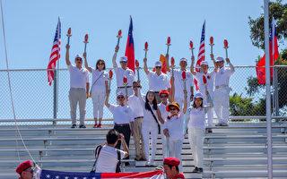 第35届旧金山湾区华运会开幕  两千多名侨胞热情参与