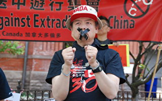 声援香港反送中 多伦多二千人集会游行