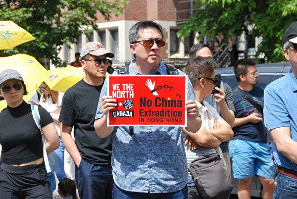 多倫多2,000人集會遊行聲援香港反送中。(伊鈴/大紀元)