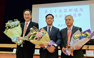刘业强连任乡议局主席 称香港处多事之秋