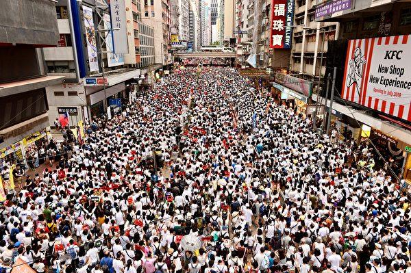 百萬香港市民2019年6月9日上街遊行,抗議香港政府修訂《逃犯條例》。(宋碧龍/大紀元)