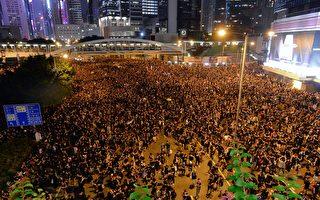 外媒:港台或是中国走向自由的希望