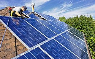 維州增加太陽能補貼名額 每兩週發放一次